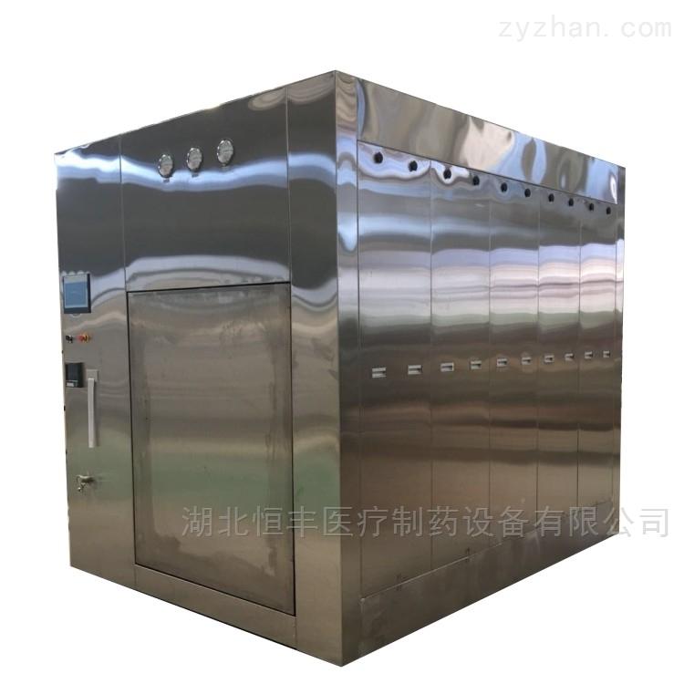 百级净化干热灭菌柜厂家