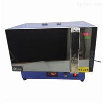 变频微波化学反应器常压萃取设备程序控温