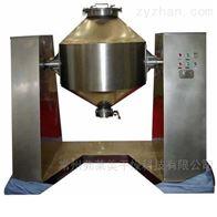 粮食粉体双锥混合机、全不锈钢混料机