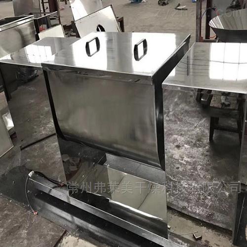 兽药原料加液体混合槽型混合机