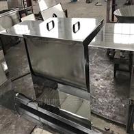 CH槽型混合机、糊状物料槽形混料机