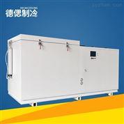 -150℃深冷处理-工件冷冻卧式低温箱