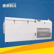 -150℃深冷设备-金属冰冻处理机-工业冰箱