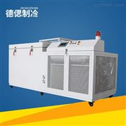 80L閥門深冷箱-液壓工業冰箱