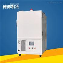 -80℃深冷處理-壓縮空氣制冷設備