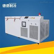 齒輪深冷處理箱專業制造-小型工業冰箱