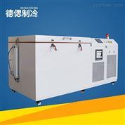 -150℃金属冷处理-机械零件冷装配设备