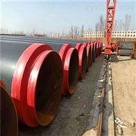 DN250管径273聚氨酯直埋式保温钢管