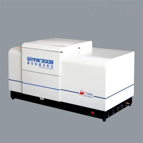 干法全自动激光粒度仪Winner3008