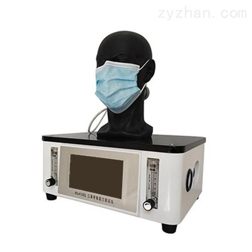 供应普创科技呼吸阻力测试仪传感器灵敏度高