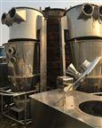 二手高效沸腾干燥制粒机