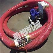 河南全自動吸料機/電動吸糧機-抽糧機