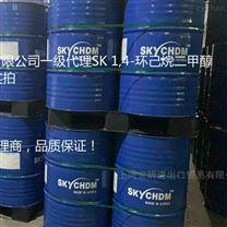 1,4-环己烷二甲醇