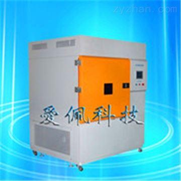 AP-XD溫度光照老化箱,氙燈耐候試驗箱
