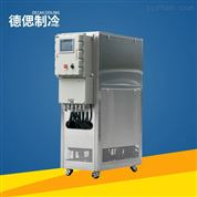 加热冷却系统-高低温液体循环装置