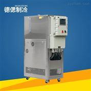化工/医药高低温冷热一体循环装置