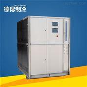 高温制冷机-高低温一体机
