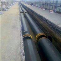 聚氨酯采暖保温直埋管