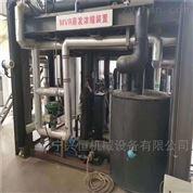 MVR浓缩蒸发器出售 钛材质蒸发量450斤
