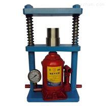 20T手动液压制样机 粉末压片机