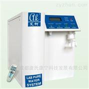 黑龍江地區適用的液相色譜配套用超純水機