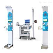樂佳電子HW-900Y超聲波體檢機 醫用可折疊型