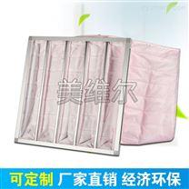 中效袋式过滤器厂家中效空气过滤网