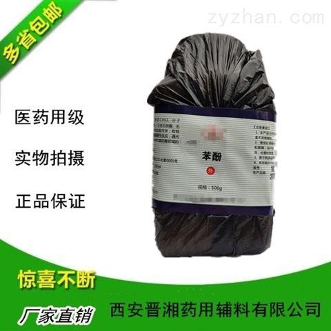 资质齐全硫酸锌(消)西安有货产品优