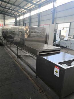 科尔新品锰酸锂微波烘干干燥设备