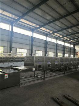 科尔新品活性炭微波干燥烘干设备