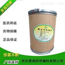 日化級肉豆蔻酸異丙酯 西安現貨產品優勢