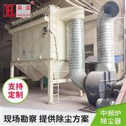 供應耐高溫布袋除塵器-工業袋式除塵設備