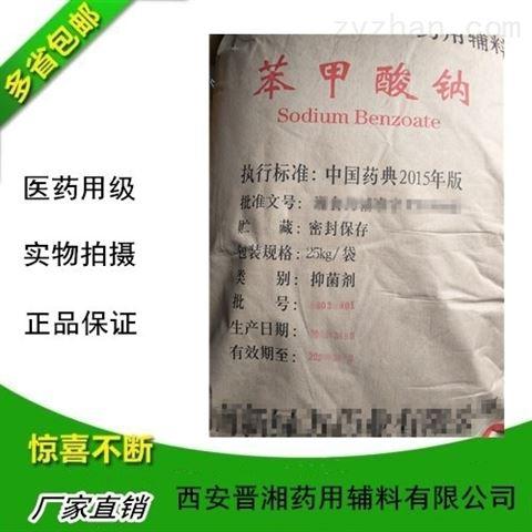 地方批文全月桂氮卓酮水/油膏药用