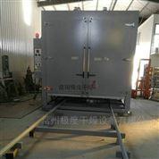 黃芪烘箱干燥機