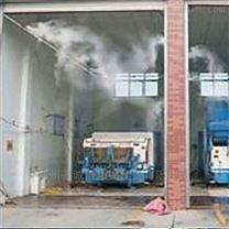 垃圾站除臭技术 高压喷雾除臭系统
