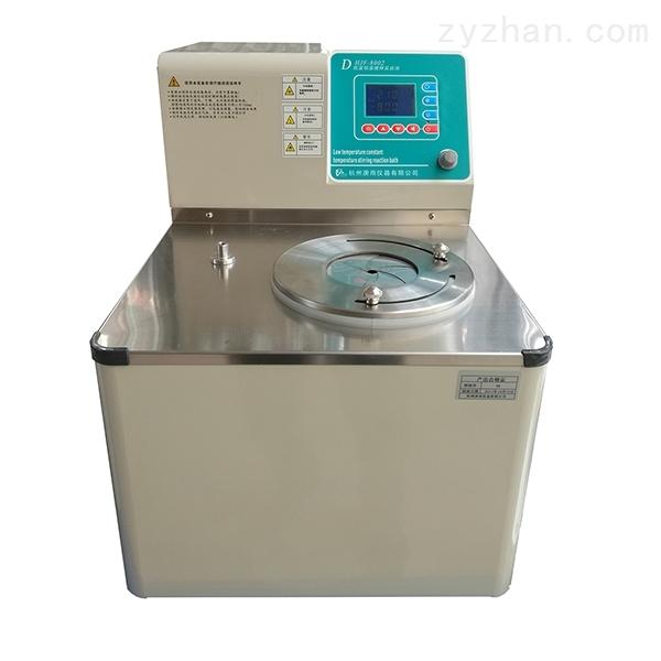 DHJF-8002卧式低温恒温搅拌反应浴(-80)
