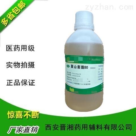 日化级聚谷氨酸分子量2千-100万优势产品优