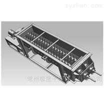 空心桨叶干燥机结构