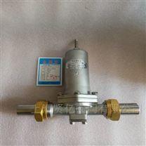 DYS-25P/40P低温升压阀 低温降压阀