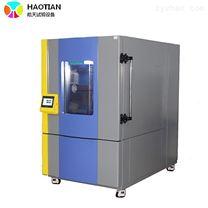 陕西湿热交变模拟环境测试设备试验箱厂商