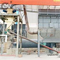 矿石用球磨分级生产线