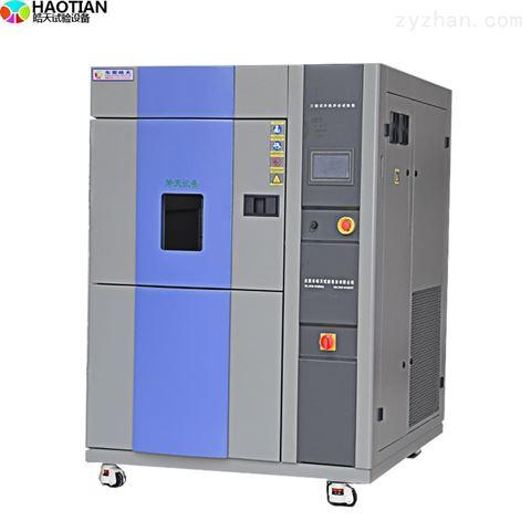 东莞电路板滴胶耐寒检测低温冷热冲击试验箱