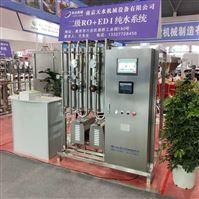 二级Ro+EDI纯化水系统