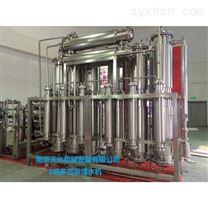 多效蒸馏水机供应