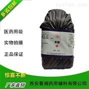 现货新批hao苯氧乙chun德国进口ri化biaozhun现货