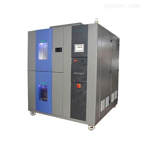 滴胶灯具耐寒测试专用两箱式冷热冲击试验箱