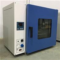 DGG-9246A上海电热鼓风干燥箱厂家