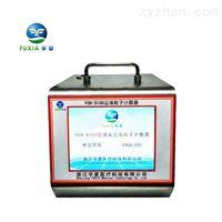 Y09-5100廠家直銷大流量100L塵埃粒子計數器