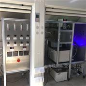 光氯化反應器