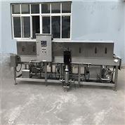 DRT全自動環保型洗筐消毒機器設備